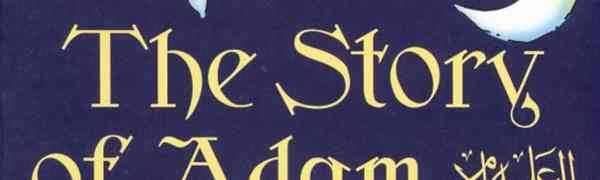 iESL Listening - Story of Adam