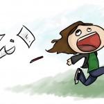 ESL Article: Should exams be abolished?
