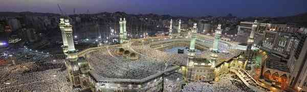 Exercise 1 : Places to visit in Mecca